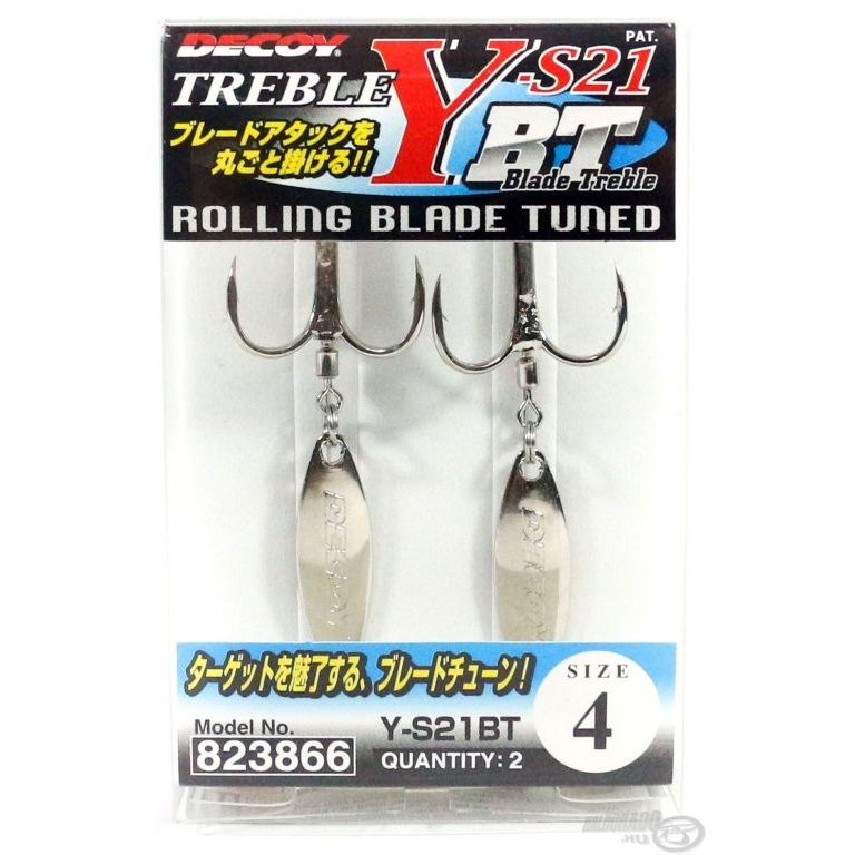 DECOY Blade Treble Y-S21BT 8