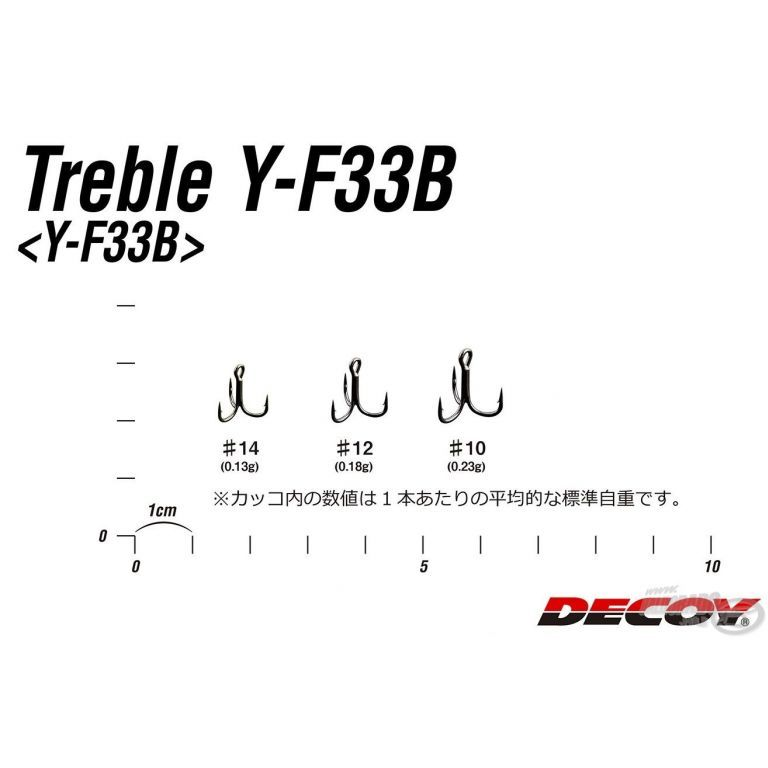 DECOY Treble Y-F33B 12