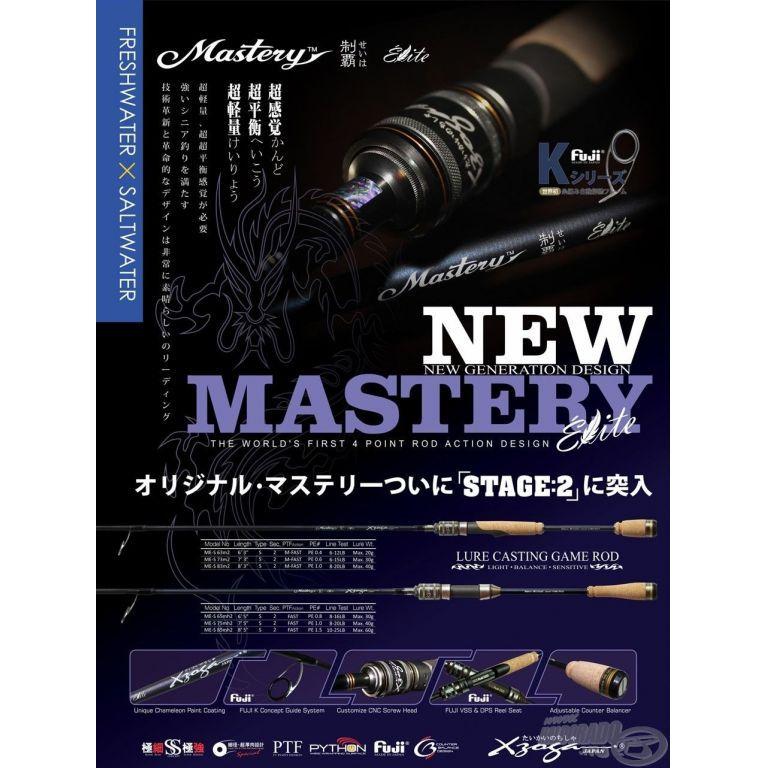 XZOGA Mastery Elite ME-S 73M2